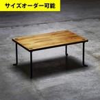 IRON BAR CENTER TABLE[AMBER COLOR]サイズオーダー可