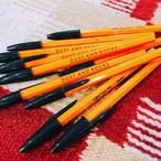 DARボールペン