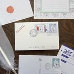 雲の上郵便局一筆箋『午前の手紙』