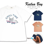 Kailua Bay フレブル × スケボー パイル chill プリント Tシャツ 半袖 タオル地 フレンチブルドッグ スケートボード 犬 スケーター【ゆうパケット1点まで送料250円】