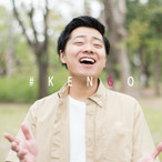 #Kengo 1st Album 「#KENGO」