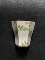 稲葉信一 竹雀六角杯