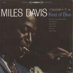 Miles Davis  / Kind Of Blue (LP)