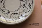 7寸皿(唐草)育陶園