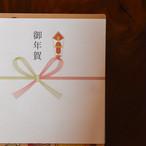 ma-noのお年賀 インスタライブ版 12/29日まで