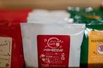 「この一杯で喫茶店みたい・・・」のオリジナルドリップバッグギフトセット
