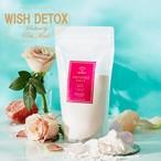 Wish Detox【最強LOVE運・お清め塩♡】