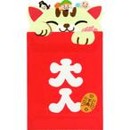 猫ぽち袋(ニャンコと七福神)