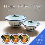 【父の日ギフト】柚子醤油らーめん3食+オリジナル丼2種