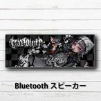 #016-042 Bluetoothスピーカー おすすめ おしゃれ 小型 メンズ ロック カッコいい タイトル:リデル 作:nero