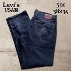 USA製 501 リーバイス Levi's ブラック デニムパンツ O181