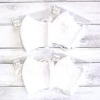 【おおやまとみこ】立体布マスク(レース・マーガレットホワイト)・レディースサイズ/マスク