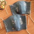 20s-015 オリジナル藍染♡立体布マスク