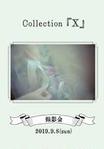 【Photo Session】コレクション「X」/ ちゃんめい & さら