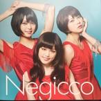 Negicco-ときめきのヘッドライナー
