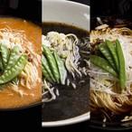 福龍担々麺・黒胡麻担々麺・葱スーラ麺各1食づつ3食セット 冷凍