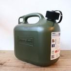【Hunersdorff(ヒューナースドルフ)】ヒューエルカンプロ ( 燃料缶) 5L