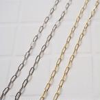 Silver Chain No.3