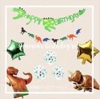 恐竜バースデーセット 誕生日 バースデー サプライズ プレゼント お祝い 装飾 飾り付け