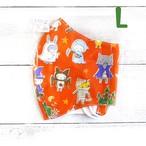【おおやまとみこ】立体布マスク(ハロウィン猫)・大人用サイズ/マスク