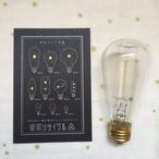 流星ランプ型録【黒】