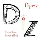 CDアルバム 井上知樹/柴田コウメイ「Djazz」