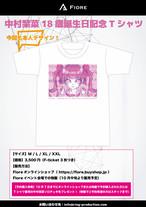 【10月7日までの購入でお得】中村栞菜18歳誕生日記念Tシャツ