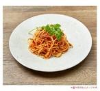 『ベジボロネーゼ スパゲティ』マクロビカフェ飯をおうちでも!チャヤマクロビ汐留店で大人気の『マクロビ・ベジボロネーゼ スパゲッティ』1日1食、マクロビミールを取り入れ、きちんと食べて体が喜ぶ食生活をリカバーしましょう!