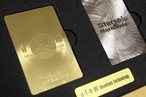 お得な2枚組セット2018年版(太陽のカード+スターシップカード)