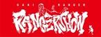 【RANGER SHOWタオル】タコ神 RED