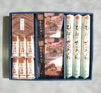 宮城の味コラボ・牛タンカレーセット【CA-3】