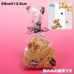 【10枚セット】ドッグデイズ透明袋(小)