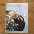 yukariRo (ユカリロ)03 「手で、考える?」