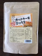 奈良県産小麦使用ホットケーキミックス 200g×8個