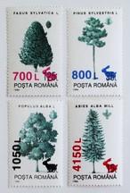 樹 加刷うさぎ / ルーマニア 1998