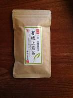 童仙房茶舗 JAS認定有機無農薬 宇治 有機上煎茶