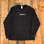 LONDON NITE x CHABE L/S TEE