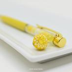 菜の花 テマリウムボールペン