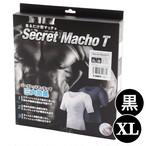 シークレット マッチョTシャツ エアーパット式 自分に合った理想のボイディを作れ!(黒・XL)