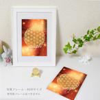 フラワー・オブ・ライフ 【神聖幾何学エネルギーカード】F-02