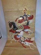 飾り馬袋帯 Fukuro obi sash (horse)