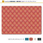 1柄×10枚『05ランタンタイル(Bオレンジ)』FrameCue 撮影背景になるペーパーランチョンマット(A3サイズ背景紙)