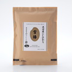 新米【送料込】魚沼産特別栽培コシヒカリ100% 雪椿【白米1kg×3袋】