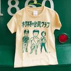 初期の台風クラブ LPジャケT【キッズT】