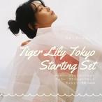 Tiger Lily Tokyo はじめてセット /  スタンダード