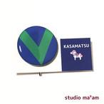 ■KASAMATSU-15 ポニーフック