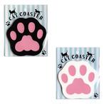 猫コースター(ネコシリコンコースター肉球)全2種類