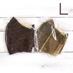 【おおやまとみこ】立体布マスク(茶・裏地色付き)・大人用サイズ/マスク