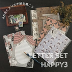 LETTER SET HAPPY 3