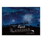 DVD 『STARMARIE FANTASY TRIP〜第二幕 星祭りの夜〜』 2016.4.27 赤坂BLITZ